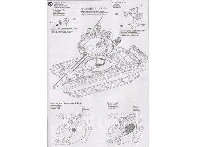 Tamiya - Russian Army Tank T-72M1, Mastelis: 1/35, 35160 20
