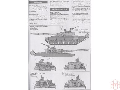 Tamiya - Russian Army Tank T-72M1, Mastelis: 1/35, 35160 9