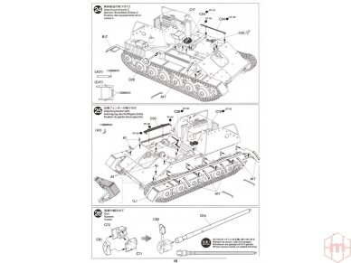 Tamiya - Russian Self-Propelled Gun SU-76M, Mastelis: 1/35, 35348 20