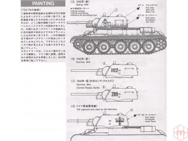 "Tamiya - Russian T34/76 ""ChTZ"", Mastelis: 1/35, 35149 8"