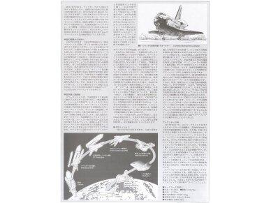 Tamiya - Space Shuttle Atlantis, Mastelis: 1/100, 60402 2