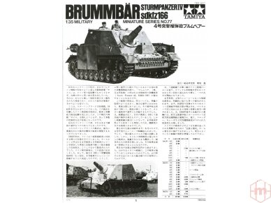 Tamiya - Sturmpanzer IV Brummbär, Mastelis: 1/35, 35077 2