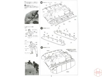 Tamiya - Sturmpanzer IV Brummbär, Mastelis: 1/35, 35077 12