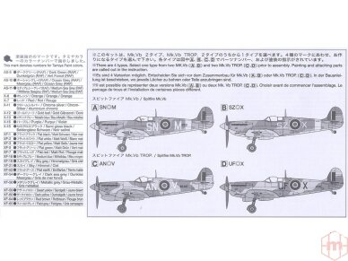 Tamiya - Super Marine Spitfire Mk.Vb/Mk.Vb TROP, Scale: 1/72, 60756 5