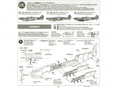 Tamiya - Supermarine SpitfireMk.I, Mastelis: 1/48, 61119 10