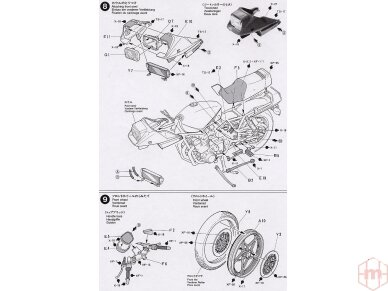 Tamiya - Suzuki GSX1100S Katana Custom Tuned, Mastelis: 1/12, 14065 12