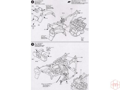 Tamiya - Suzuki GSX1100S Katana Custom Tuned, Mastelis: 1/12, 14065 9