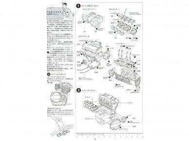 Tamiya - Suzuki GSX750S new KATANA, Mastelis: 1/12, 14034 17
