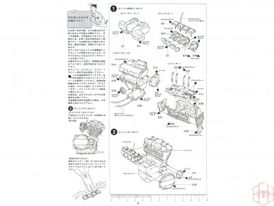 Tamiya - Suzuki GSX750S new KATANA, Scale: 1/12, 14034 17