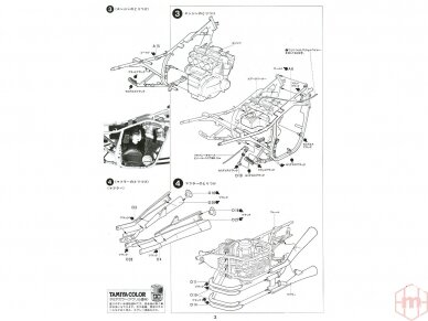 Tamiya - Suzuki GSX750S new KATANA, Mastelis: 1/12, 14034 18
