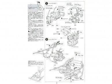 Tamiya - Suzuki RG250Γ with Full Options, Mastelis: 1/12, 14029 16