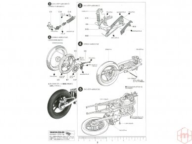 Tamiya - Suzuki RG250Γ with Full Options, Mastelis: 1/12, 14029 17