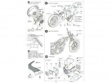 Tamiya - Suzuki RG250Γ with Full Options, Mastelis: 1/12, 14029 19