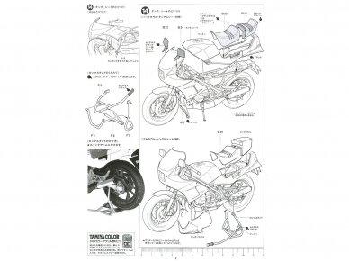 Tamiya - Suzuki RG250Γ with Full Options, Mastelis: 1/12, 14029 21