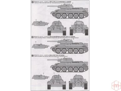 Tamiya - T34/76 1941 Cast Turret, Mastelis: 1/48, 32515 5