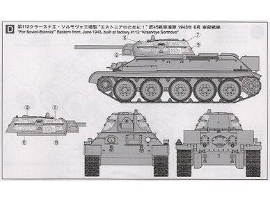 Tamiya - T34/76 1941 Cast Turret, Mastelis: 1/48, 32515 6