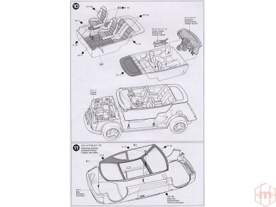 Tamiya - Toyota Celica GT-Four, 1/24, 24133 13