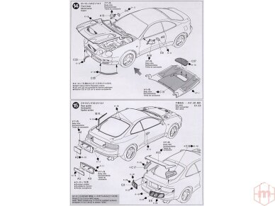 Tamiya - Toyota Celica GT-Four, 1/24, 24133 15