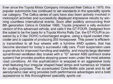 Tamiya - Toyota Celica GT-Four, 1/24, 24133 3