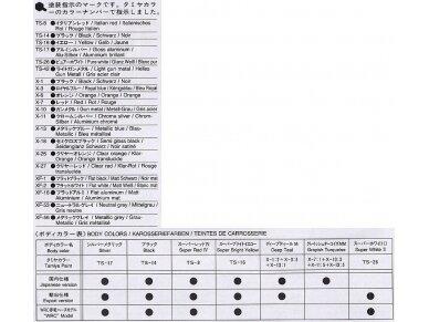 Tamiya - Toyota Celica GT-Four, 1/24, 24133 6