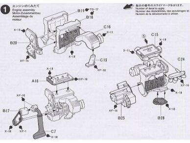 Tamiya - Toyota Celica GT-Four, 1/24, 24133 8