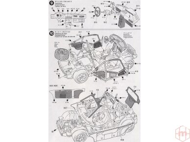 Tamiya - Toyota Corolla WRC, Scale: 1/24, 24209 12