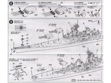 Tamiya - U.S. Battleship New Jersey, Mastelis: 1/700, 31614 11