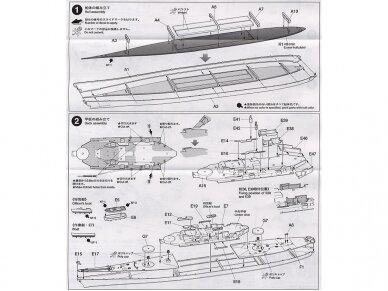 Tamiya - U.S. Battleship New Jersey, Mastelis: 1/700, 31614 8