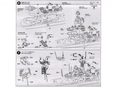 Tamiya - U.S. Battleship New Jersey, Mastelis: 1/700, 31614 10