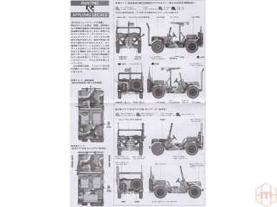 Tamiya - US M151A2 Ford Mutt, Mastelis: 1/35, 35123 7
