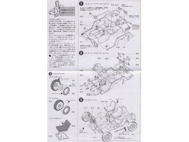Tamiya - US M151A2 Ford Mutt, Mastelis: 1/35, 35123 9