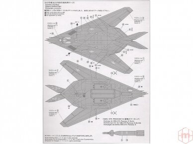 Tamiya - Lockheed F-117A Nighthawk, Scale:1/48, 61059 5