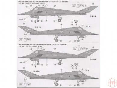 Tamiya - Lockheed F-117A Nighthawk, Scale:1/48, 61059 6