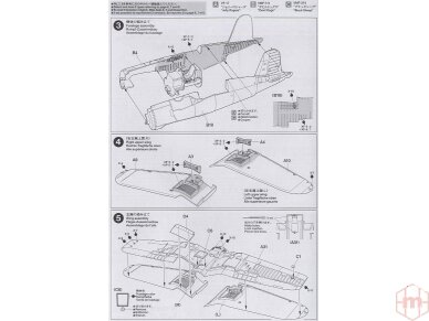Tamiya - Vought F4U-1A Corsair, Mastelis: 1/72, 60775 10