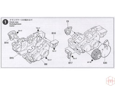Tamiya - Yamaha XV1600 RoadStar Custom, Mastelis: 1/12, 14135 8