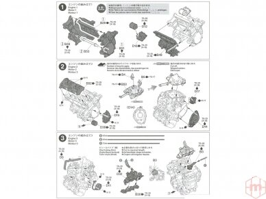 Tamiya - Yamaha YZF-R1M, Mastelis: 1/12, 14133 11