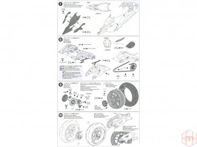 Tamiya - Yamaha YZF-R1M, Mastelis: 1/12, 14133 13