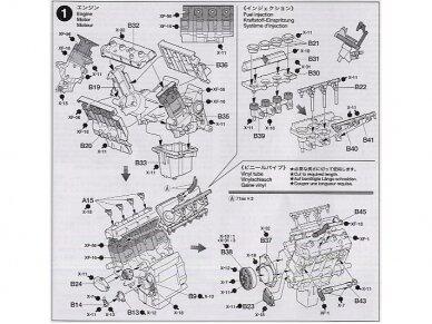 Tamiya - Yamaha YZR-M1 '04 No.7/No.33, Mastelis: 1/12, 14100 9
