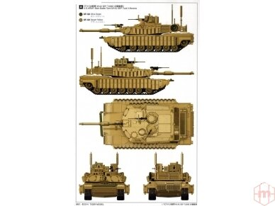 Tiger Model - M1A2 SEP TUSK II Abrams U.S. Main Battle Tank, Mastelis: 1/72, 09601 5