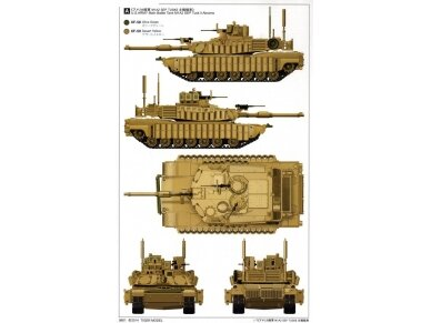 Tiger Model - M1A2 SEP TUSK II Abrams U.S. Main Battle Tank, Scale: 1/72, 09601 5