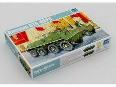 Trumpeter -  Russian BTR-60PB , Mastelis: 1/35, 01544