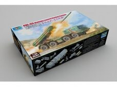 Trumpeter - PHL-03 Multiple Launch Rocket System, Scale: 1/35, 01069