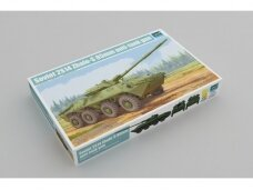 Trumpeter - Russian 2S14 Tank Destroyer, 1/35, 09536