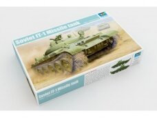 Trumpeter - Soviet IT-1 Missile tank, Scale: 1/35, 05541
