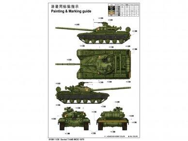 Trumpeter - Soviet T-64B MOD 1975 , Mastelis: 1/35, 01581 4