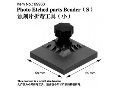 Trumpeter - Photo Etched parts Bender S, 09933 2