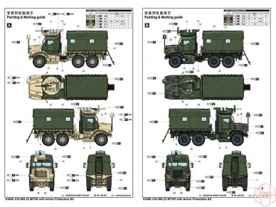Trumpeter - US MK23 MTVR MAS Truck, Scale: 1/35, 01080 2