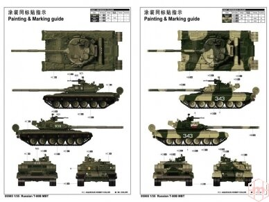 Trumpeter - Russian T-80B MBT, Scale: 1/35, 05565 3