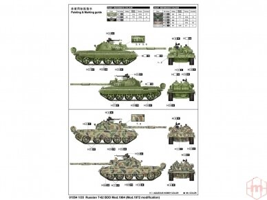 Trumpeter - Russian T-62 BDD Mod.1984 (Mod.1972 modification), Mastelis: 1/35, 01554 3
