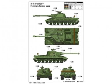 Trumpeter - Soviet Object 268, 1/35, Scale: 1/35, 05544 2